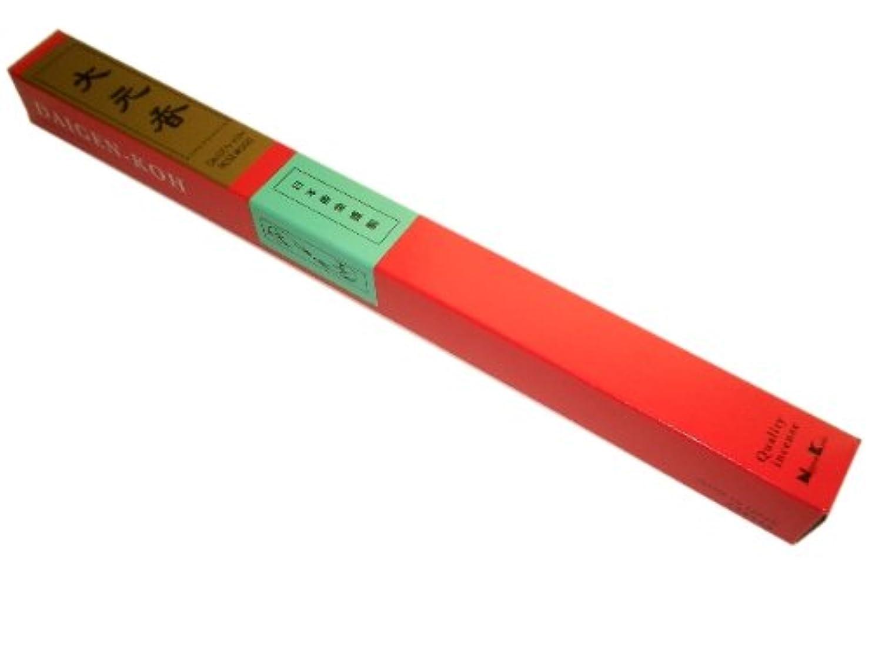 利点踏みつけ一目日本香堂お香 – daigen-kohローズウッド30 Sticks