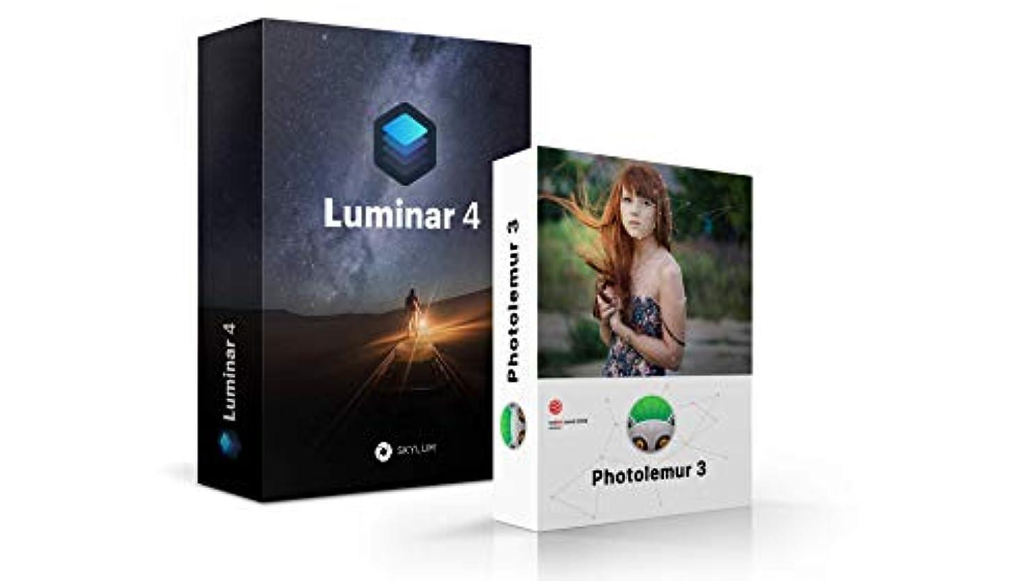 シャー土厳密にLuminar 4早期申込 + Photolemur  | Skylum Software社製 MacまたはWindows用|ダウンロード版