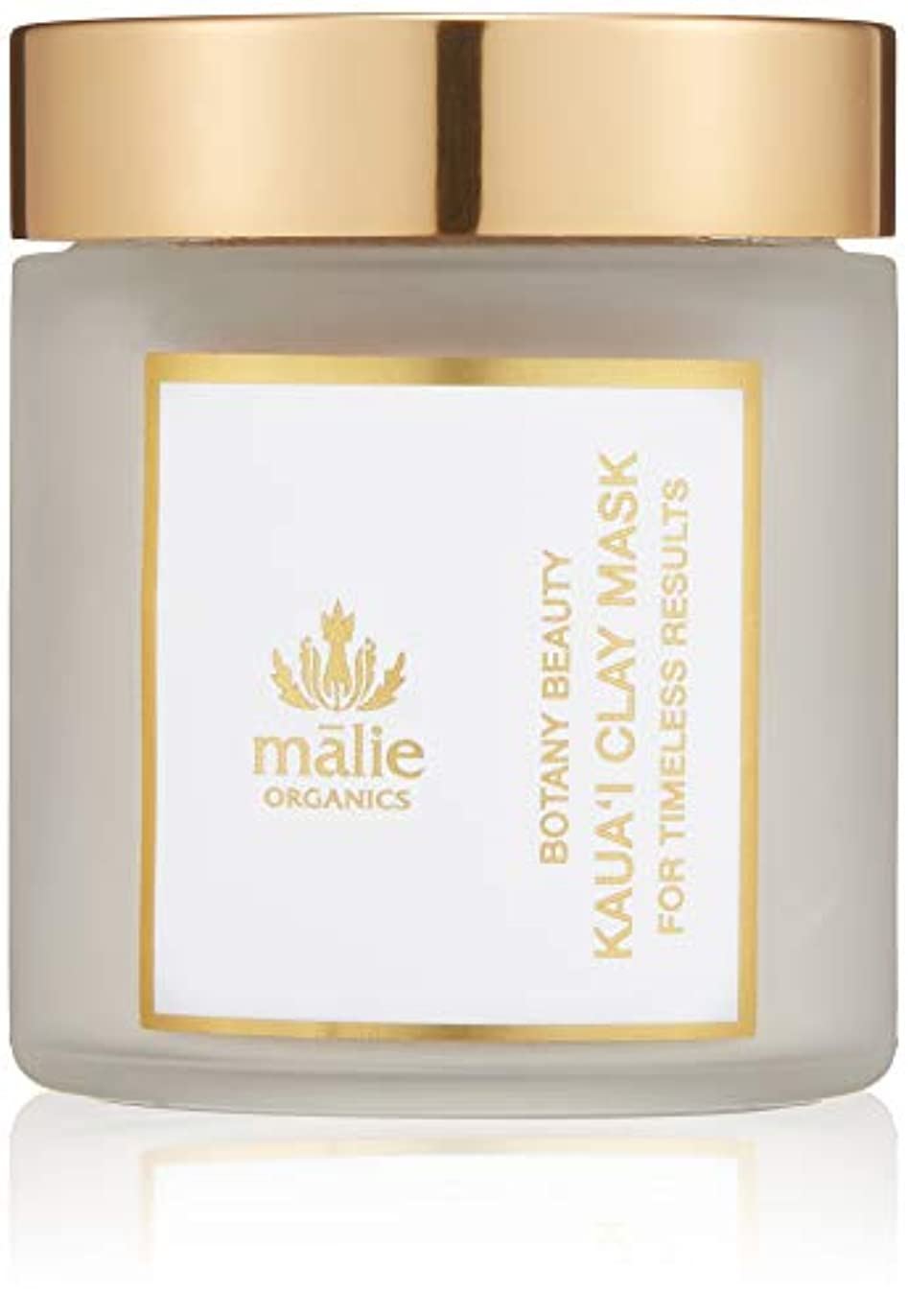感謝祭遺跡代名詞Malie Organics(マリエオーガニクス) ボタニービューティ カウアイクレイマスク 120ml
