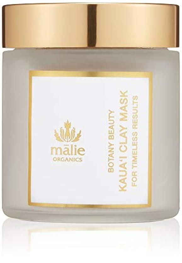 本体怒って無臭Malie Organics(マリエオーガニクス) ボタニービューティ カウアイクレイマスク 120ml
