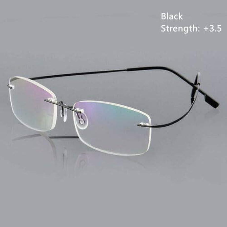 バースト確かな体系的にFidgetGear 超軽量チタンリムレス長方形リードメガネメガネユニセックス 銀