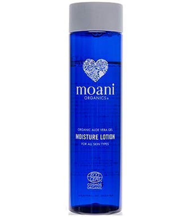 moani organics MOISTURE LOTION