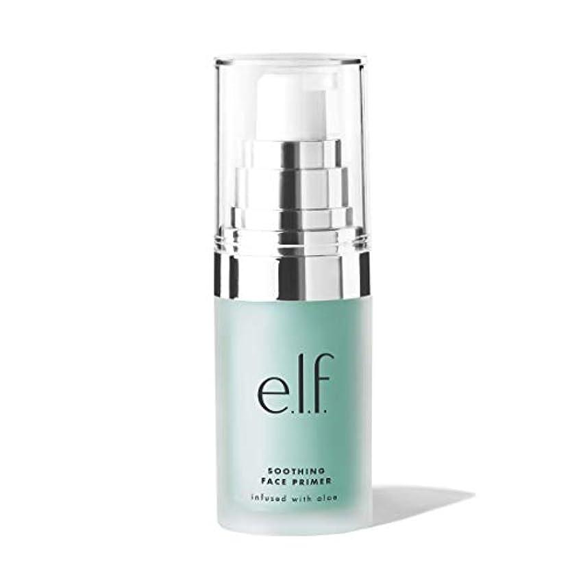 サスティーン圧力鼻e.l.f. Soothing Face Primer (並行輸入品)