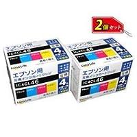 【10個】【Luna Life】 エプソン用 互換インクカートリッジ IC4CL46 4本パック×2セット LN EP46/4P*2PCS