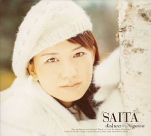 SAITA / 野川さくら