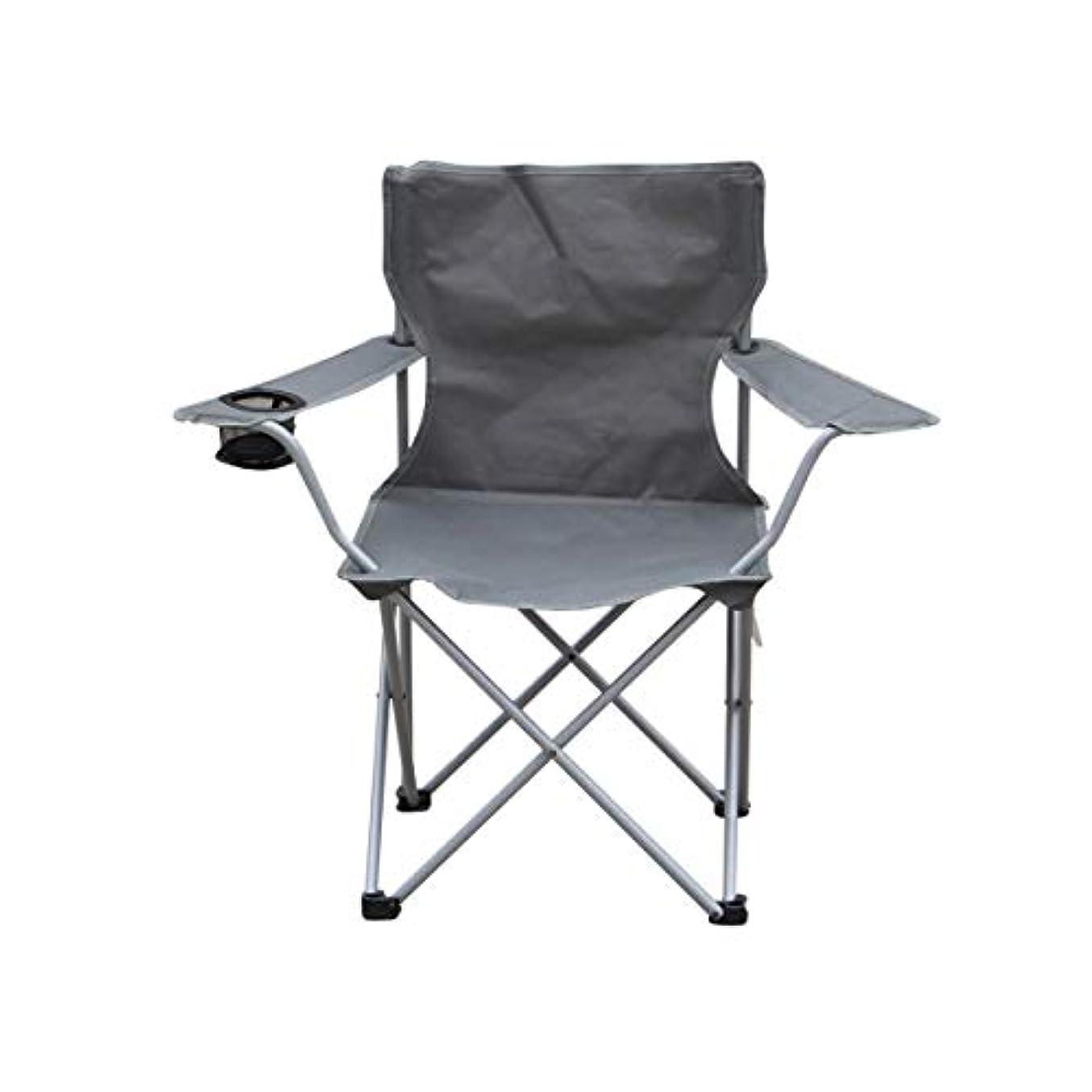迅速要件賠償屋外折りたたみ椅子ポータブルレジャービーチスケッチ背もたれアームチェアマザール釣り椅子列車釣りテーブルと椅子、良い素材 実用的で丈夫