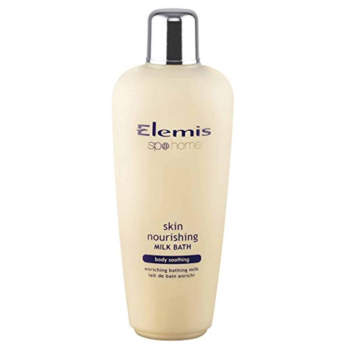 穿孔するガラスポーンエレミススキン栄養ミルクバスの400ミリリットル (Elemis) - Elemis Skin Nourishing Milk Bath 400ml [並行輸入品]