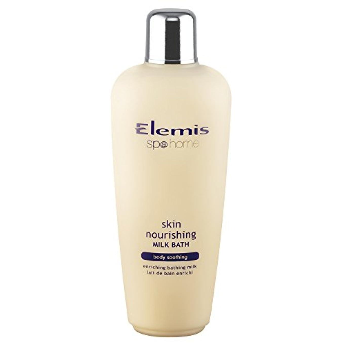 下そうでなければチョークエレミススキン栄養ミルクバスの400ミリリットル (Elemis) (x6) - Elemis Skin Nourishing Milk Bath 400ml (Pack of 6) [並行輸入品]