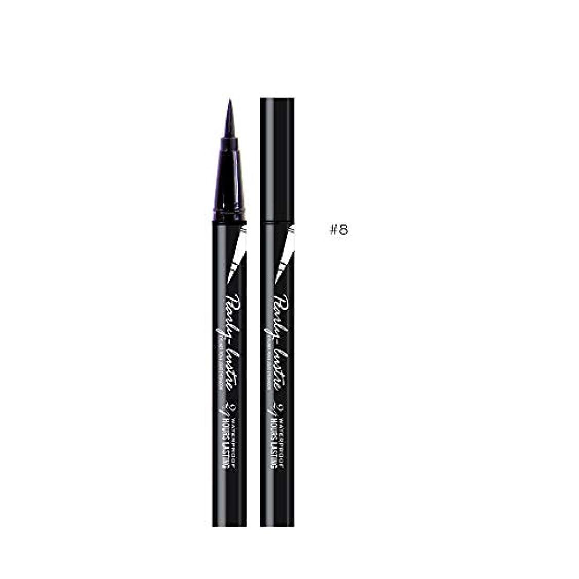 フクロウ日の出ウェブ美容黒防水アイライナーリキッドアイライナーペン鉛筆メイク化粧品