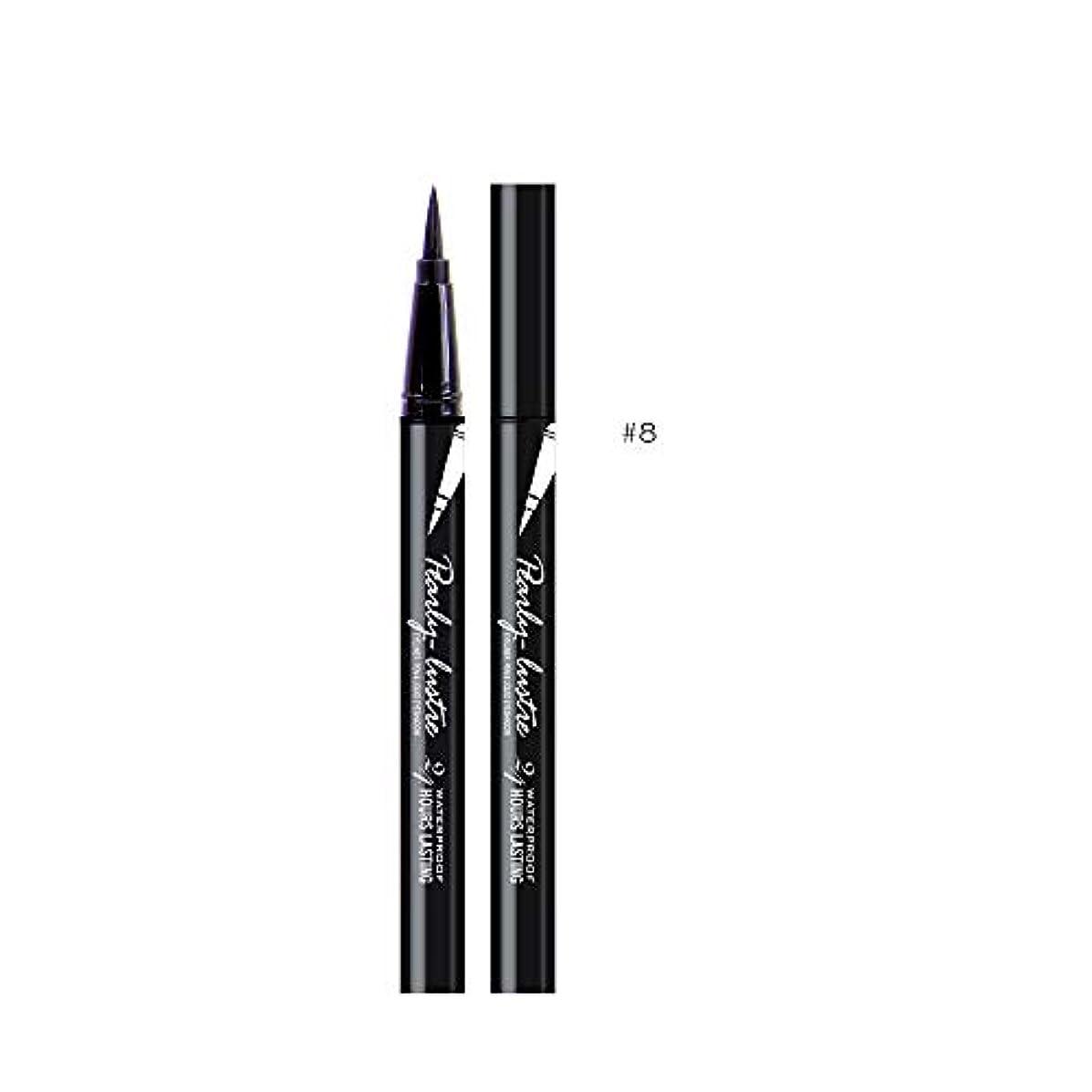 ブルーム反乱通信する美容黒防水アイライナーリキッドアイライナーペン鉛筆メイク化粧品