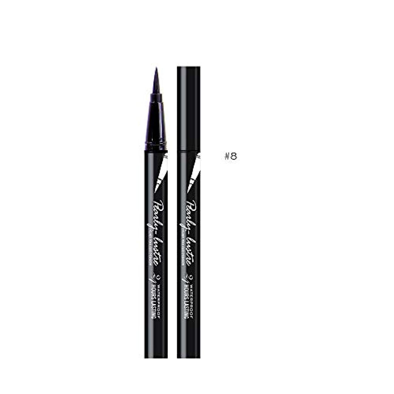 昼食レイ電圧美容黒防水アイライナーリキッドアイライナーペン鉛筆メイク化粧品