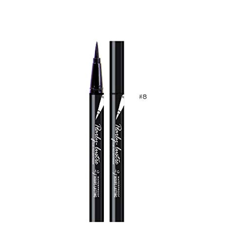 センサー費やす別の美容黒防水アイライナーリキッドアイライナーペン鉛筆メイク化粧品