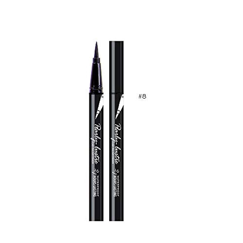 寺院帝国主義予言する美容黒防水アイライナーリキッドアイライナーペン鉛筆メイク化粧品
