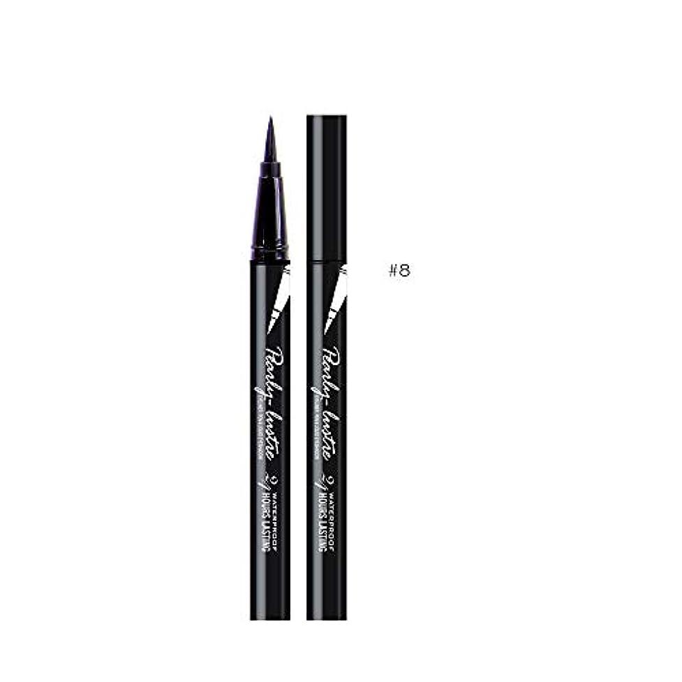 後者無一文ジョセフバンクス美容黒防水アイライナーリキッドアイライナーペン鉛筆メイク化粧品