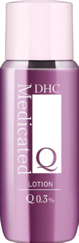 クロス公傭兵DHC 薬用Qローション (SS) 60ml