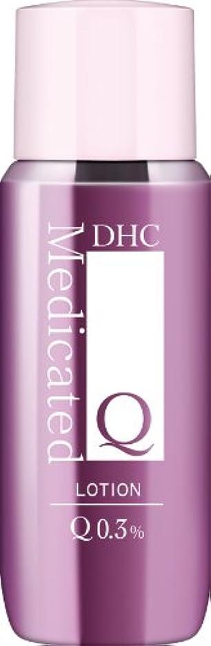 騒乱植物学者後継DHC 薬用Qローション (SS) 60ml