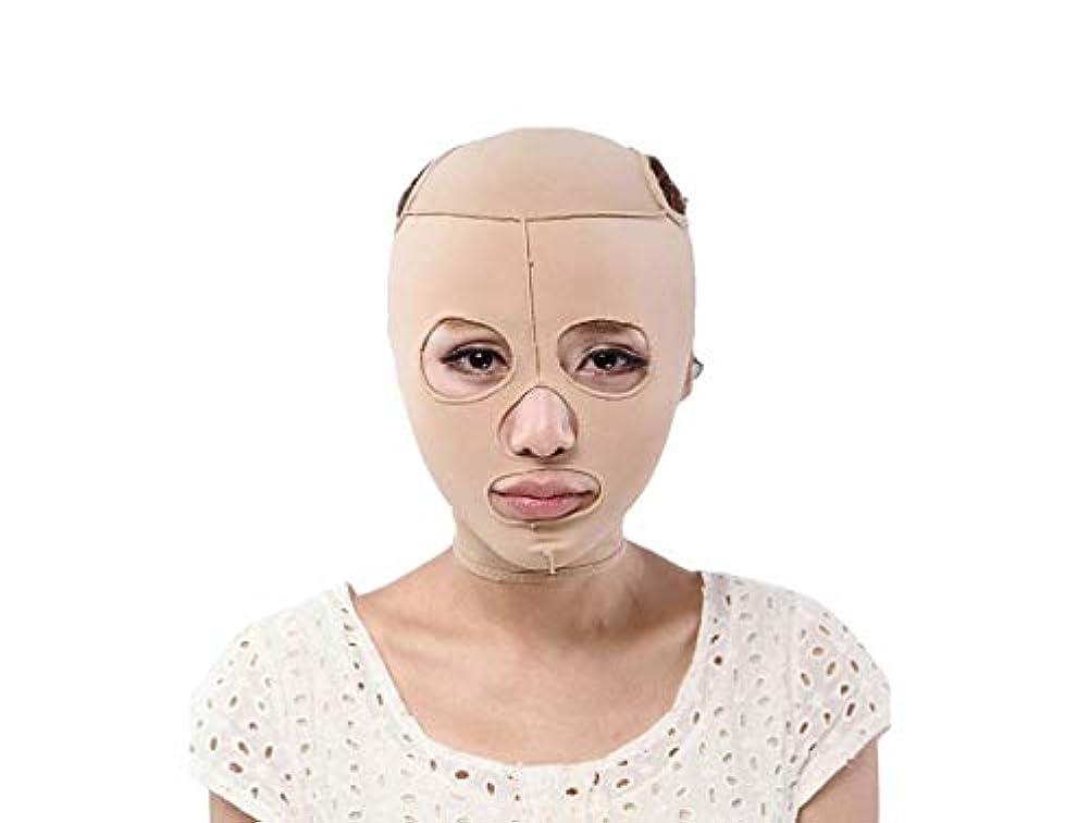 強大な主にアーサー痩身ベルト、フェイスマスクシンフェイス機器リフティング引き締めVフェイス男性と女性フェイスリフティングステッカー二重あごフェイスリフティングフェイスマスク包帯フェイシャルマッサージ(サイズ:L)