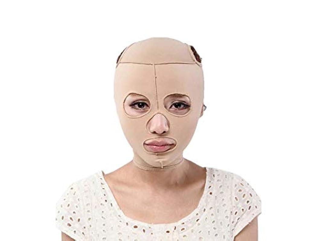 以前は含意順応性のある痩身ベルト、フェイスマスクシンフェイス機器リフティング引き締めVフェイス男性と女性フェイスリフティングステッカーダブルチンフェイスリフティングフェイスマスク包帯フェイシャルマッサージ(サイズ:XL)