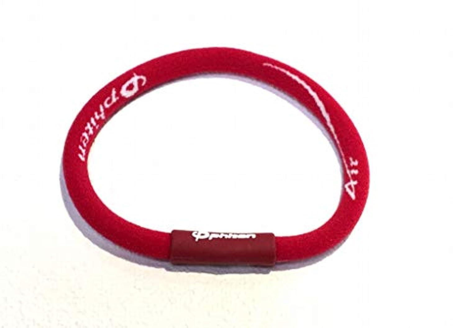 健康的メカニック球体ファイテン(phiten)RAKUWAブレス エアー レッド/ホワイト(内径約19cm)