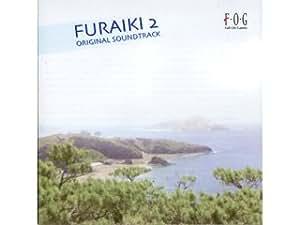 風雨来記2 オリジナルサウンドトラック