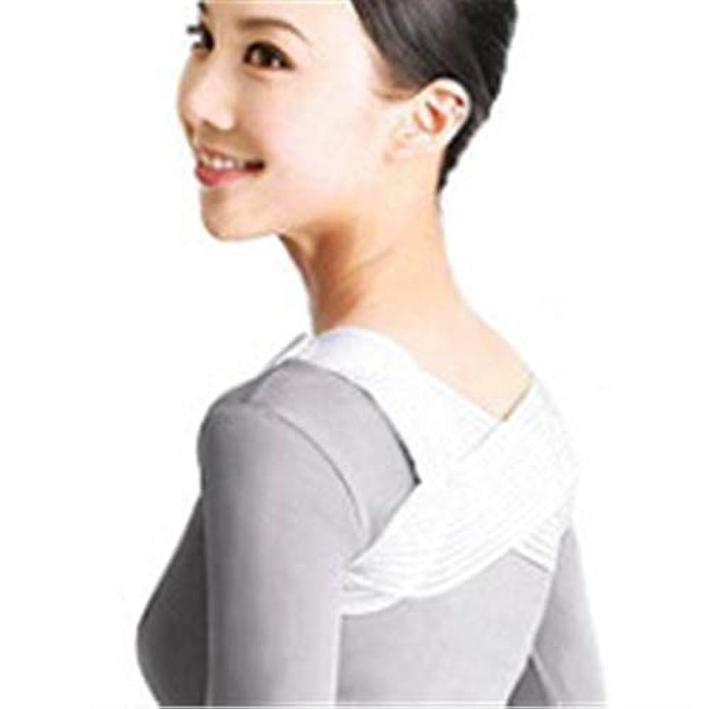 バラ色城狂った背中姿勢矯正用男性女性ユニセックス効果的で快適な調整可能ベルト見えない上部鎖骨矯正姿勢ブレース (色 : 白, サイズ : M)