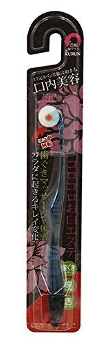 抗生物質喜劇不純ケアSクルン歯ブラシ なでしこ(コンパクト) × 6個セット
