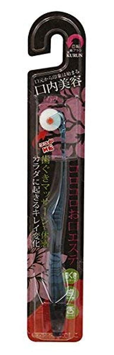 硬さドロップがんばり続けるケアSクルン歯ブラシ なでしこ(コンパクト) × 120個セット