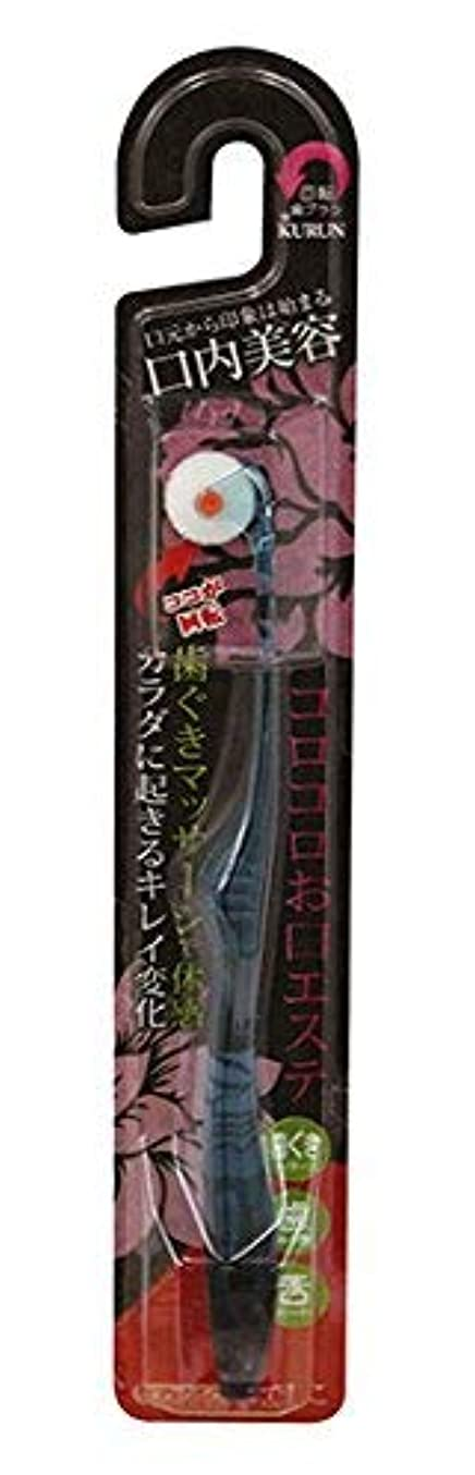 事実集団的話ケアSクルン歯ブラシ なでしこ(コンパクト) × 120個セット