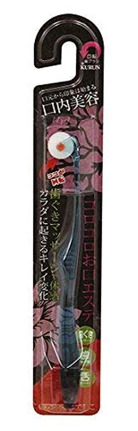 描写繊毛バイソンケアSクルン歯ブラシ なでしこ(コンパクト) × 120個セット