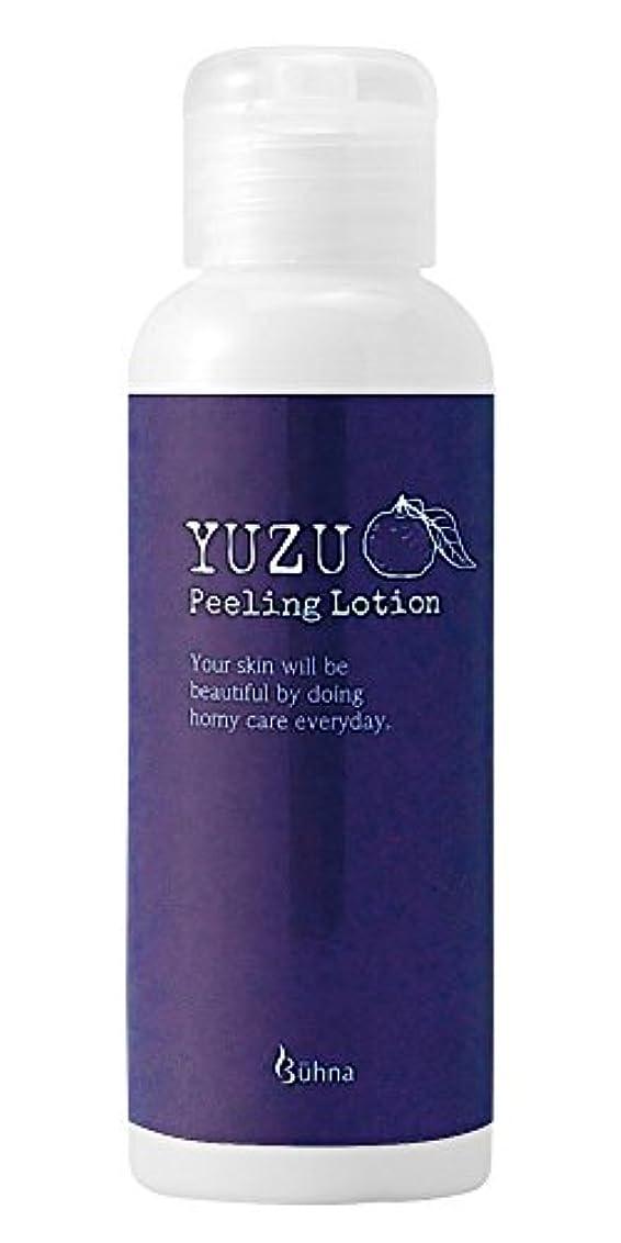 解決あごひげ宗教ビューナ ゆずの角質ケア化粧水