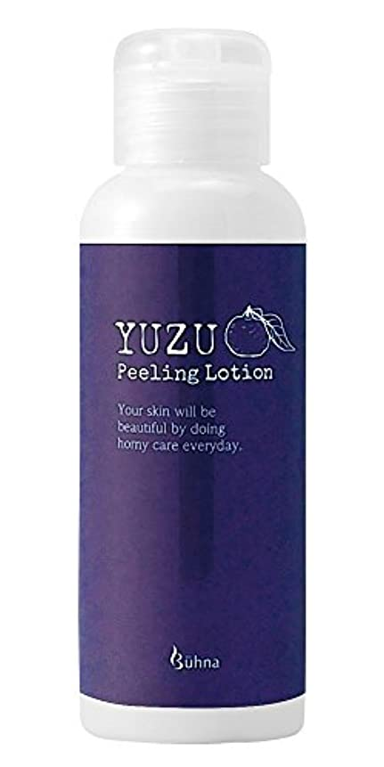 ペックバイナリゾーンビューナ ゆずの角質ケア化粧水
