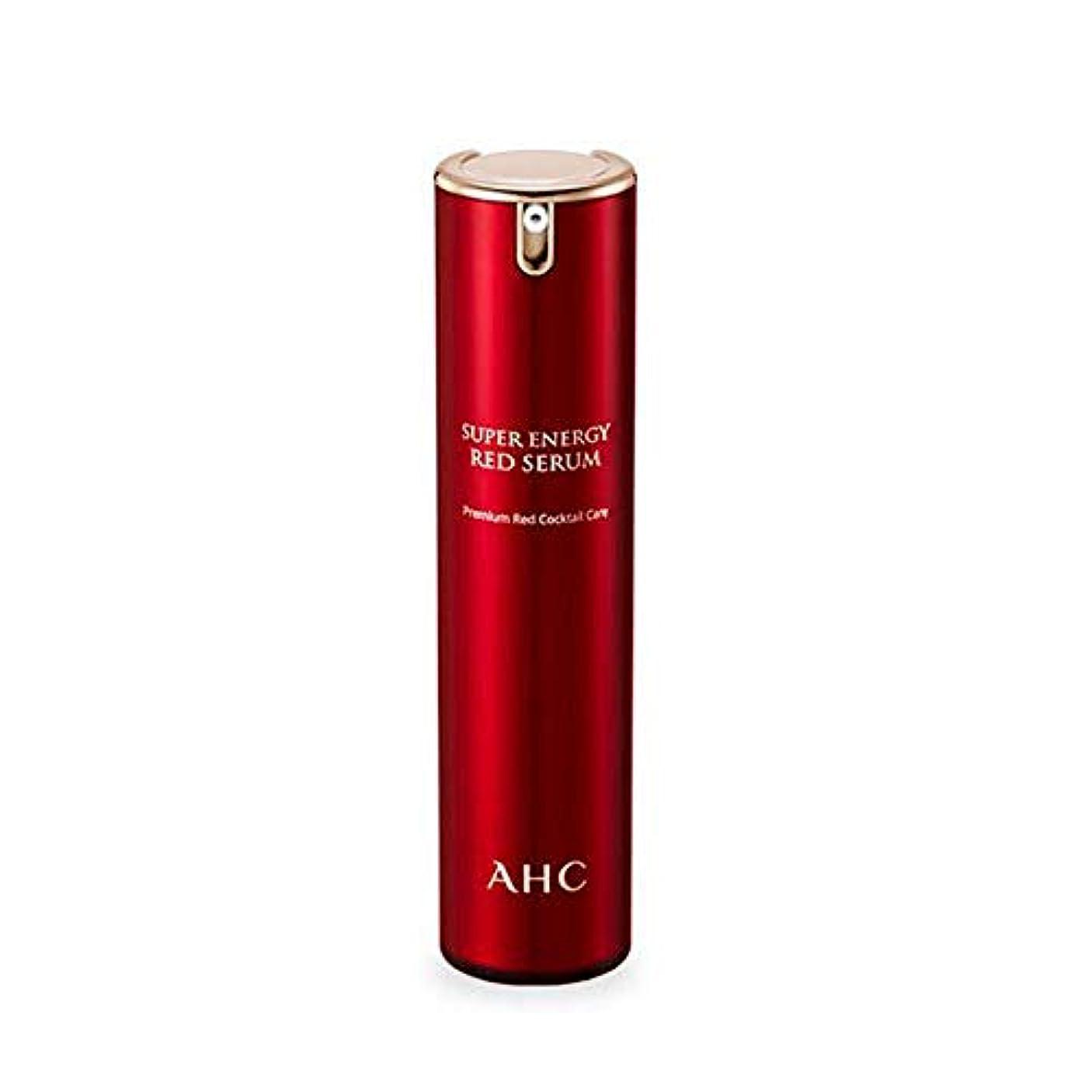 アセ不承認閃光AHC(エーエイチシー) スーパーエナジーレッドセラム50ml