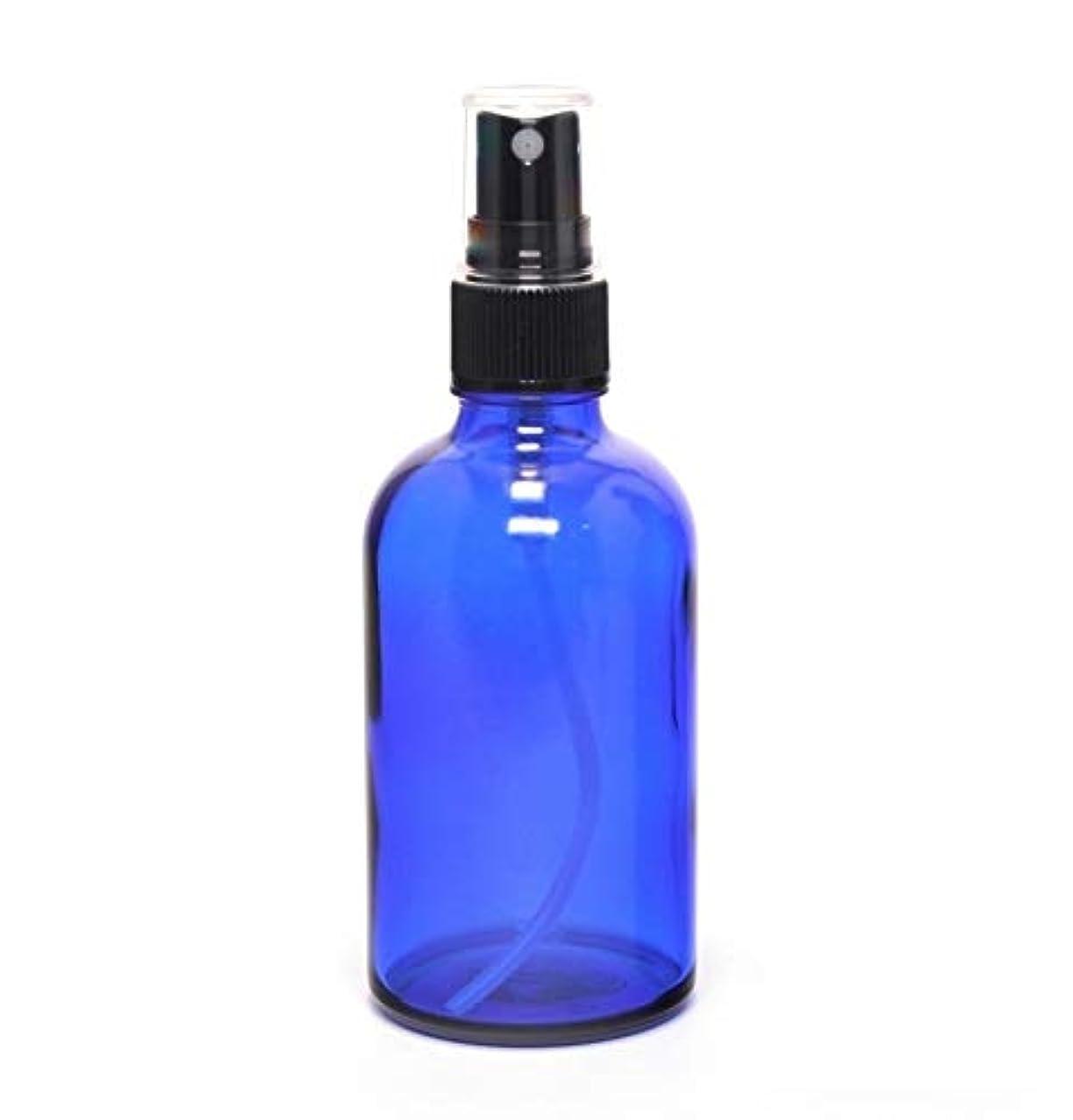 五月静める政策遮光瓶 蓄圧式で細かいミストのスプレーボトル 100ml コバルトブルー / 1本 ( 硝子製?アトマイザー )ブラックヘッド