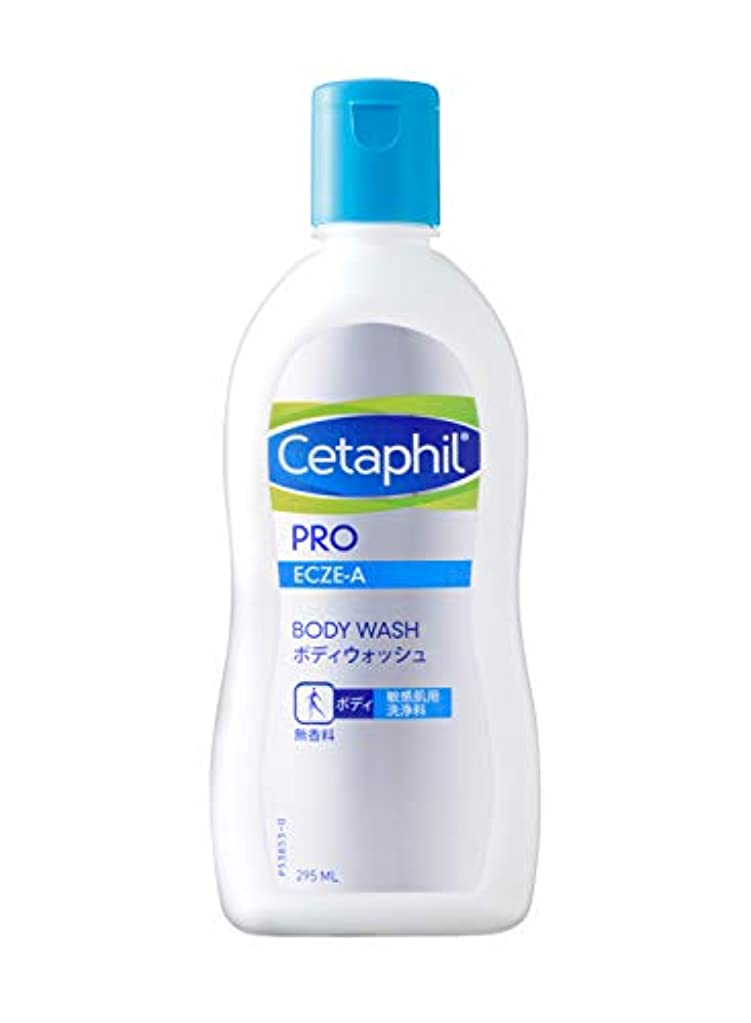 刺すにじみ出る嫌がらせセタフィル Cetaphil ® PRO ボディウォッシュ 295ml (敏感肌用洗浄料 ボディソープ 乾燥肌 敏感肌 低刺激性 洗浄料)