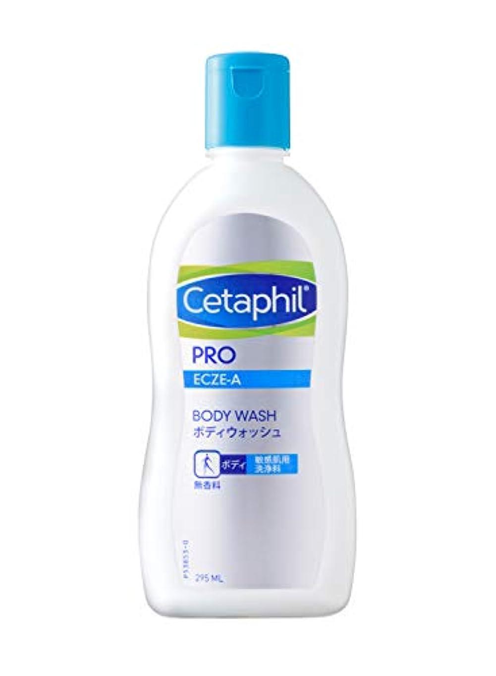 流す口ひげ部族セタフィル Cetaphil ® PRO ボディウォッシュ 295ml (敏感肌用洗浄料 ボディソープ 乾燥肌 敏感肌 低刺激性 洗浄料)