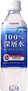 サントリー 100%深層水 (ペットボトル) 500ml×24本