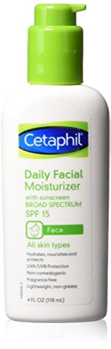 やさしい有効な起こりやすいCetaphil Daily Facial Moisturizer 118 ml