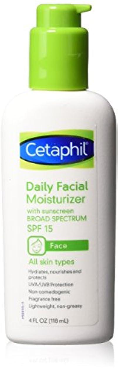 バスケットボールラインナップ儀式Cetaphil Daily Facial Moisturizer 118 ml