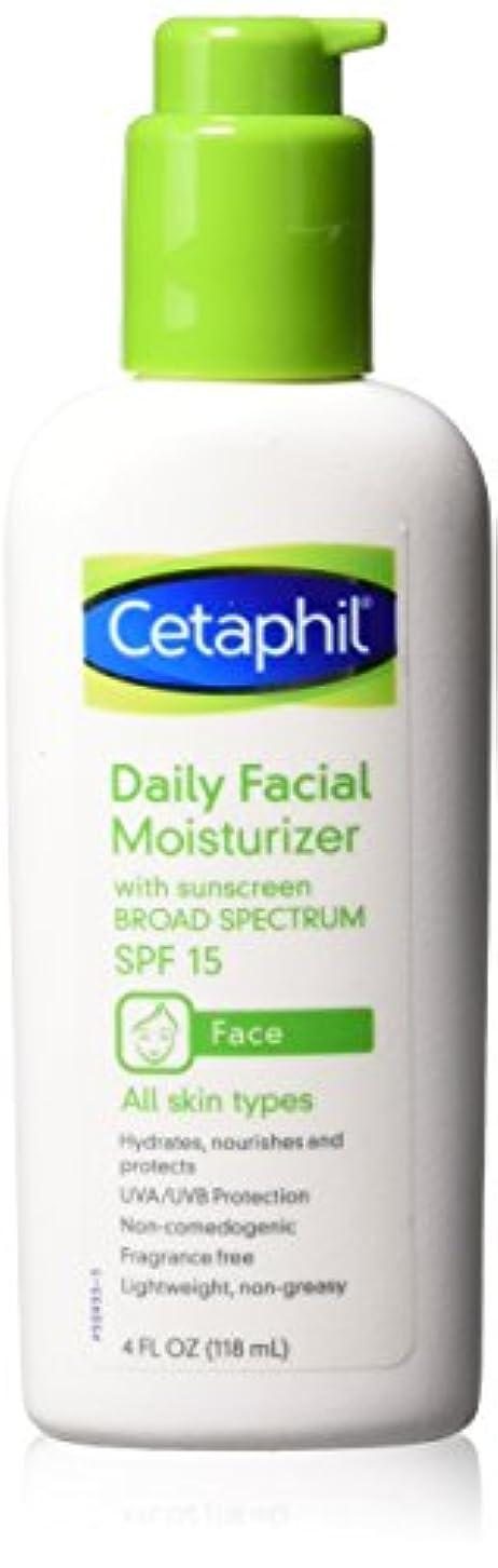 スキャンダラス戦術確率Cetaphil Daily Facial Moisturizer 118 ml