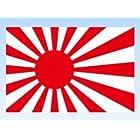 海軍旗 [ 旭日旗 ]  [ アクリル 90×135cm ]