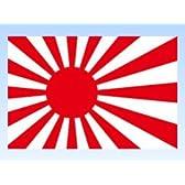 海軍旗 [ 旭日旗 ]  [ アクリル 100×150cm ]