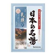 日本の名湯 乳頭 30g