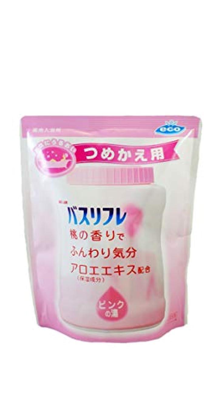 酔っ払い書誌慣習バスリフレ 薬用入浴剤 ピンクの湯 桃の香りでふんわり気分  天然保湿成分配合 つめかえ用 医薬部外品 540g