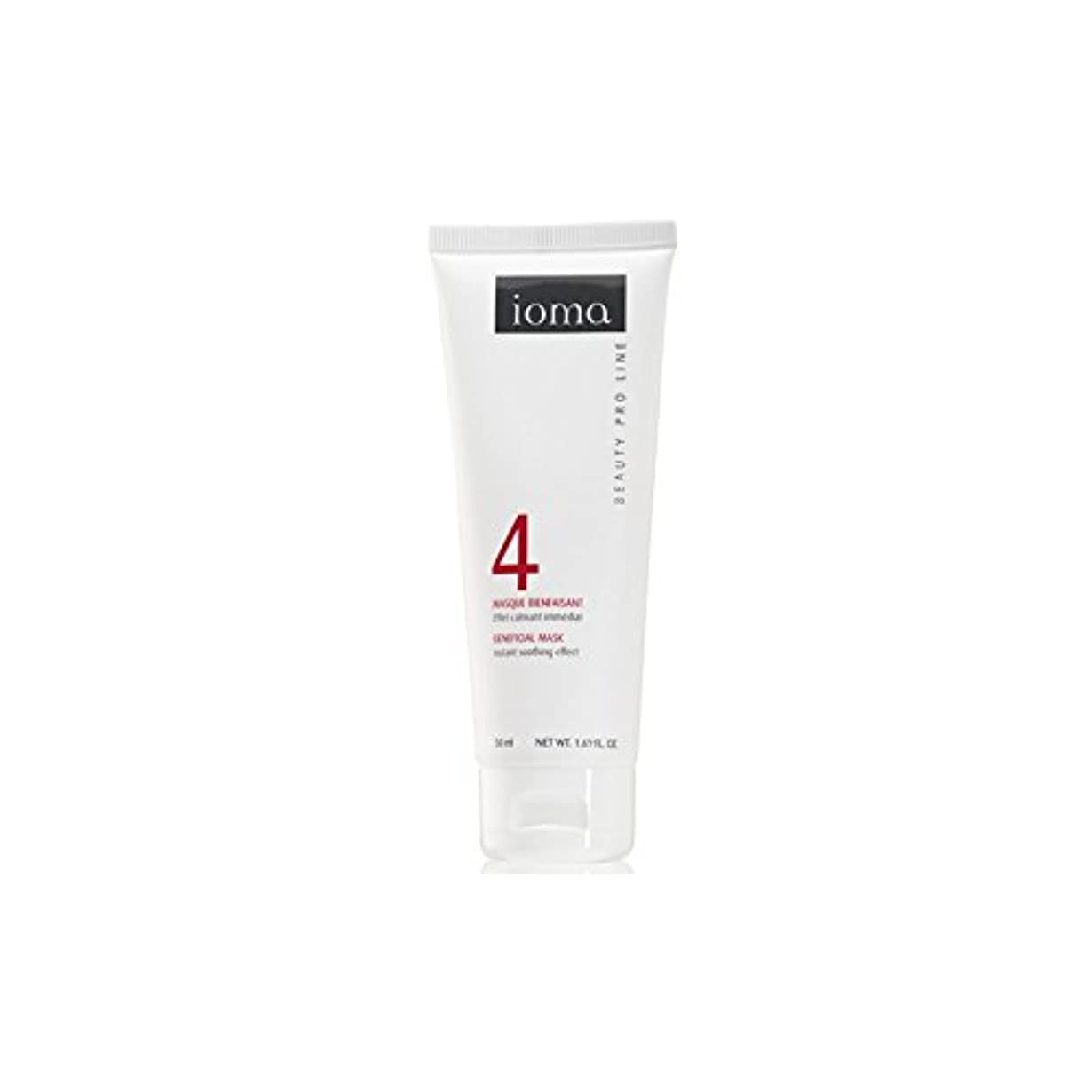 Ioma Beneficial Mask 50ml (Pack of 6) - 有益なマスク50ミリリットル x6 [並行輸入品]