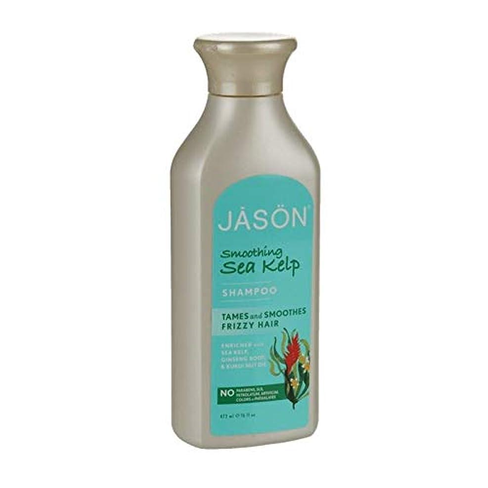 ルアーの面では理論[Jason ] ジェイソン有機海昆布シャンプー480ミリリットル - Jason Organic Sea Kelp Shampoo 480ml [並行輸入品]
