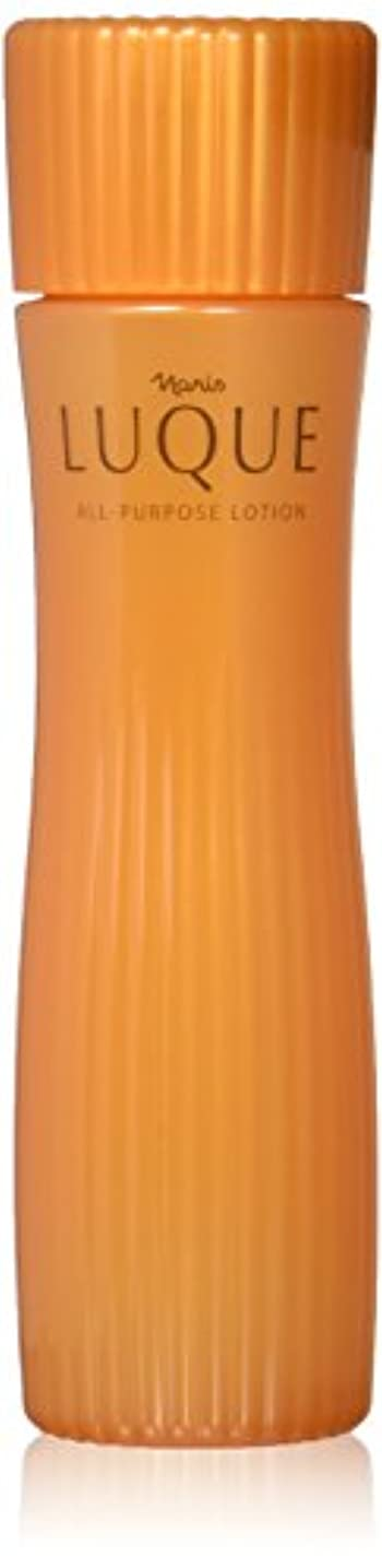 永久ほのかキャリッジナリス ルクエ2オールパーパスローション(200mL)