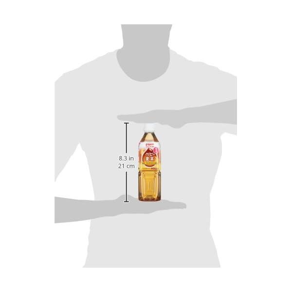 【ケース販売】ピジョン ベビー麦茶 500ml...の紹介画像3