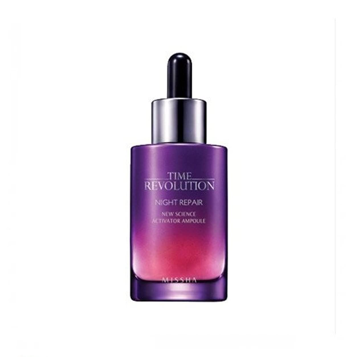 毒調査殺人者Missha Time Revolution Night Repair New Science Activator Ampoule 1.7oz MS04-Ampoule [並行輸入品]