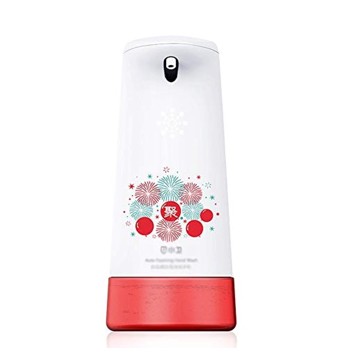 隠されたコンパスパレードソープディスペンサー 400mlの容量自動誘導泡機託児消毒ソープボックス ハンドソープ 食器用洗剤 キッチン 洗面所などに適用 (Color : Photo Color, Size : One size)