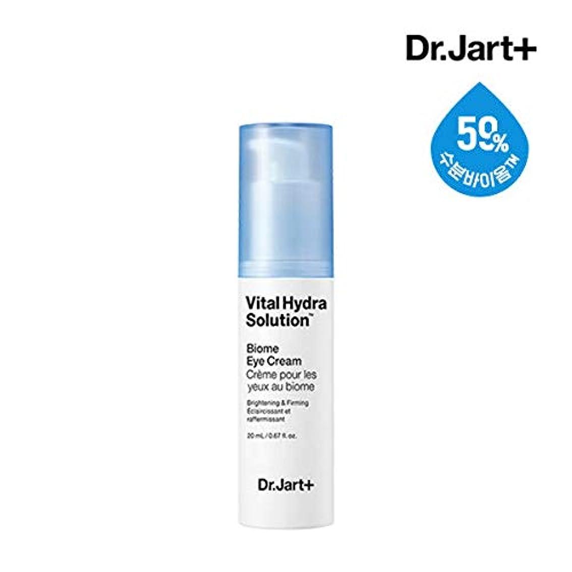 男涙が出る損傷ドクタージャルトゥ[Dr.Jart+] バイタルハイドラソリューションバイオームアイクリーム20ml (Vital Hydra Solution Biome Eye Cream) / ブライトニング&ファーミング